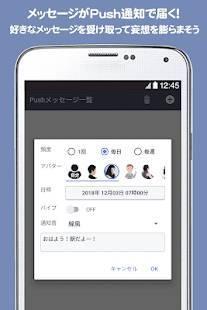 Androidアプリ「MOSO - 妄想チャット 架空の友達と会話を楽しめるAIチャットボット」のスクリーンショット 4枚目
