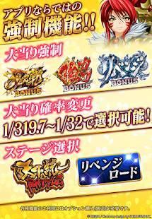 Androidアプリ「CR戦国乙女~花~ 平和」のスクリーンショット 4枚目