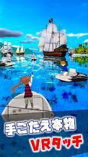 Androidアプリ「僕の釣り物語 本格フィッシングゲーム」のスクリーンショット 1枚目