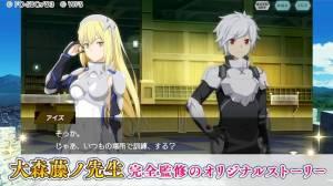 Androidアプリ「ダンまち〜メモリア・フレーゼ〜」のスクリーンショット 2枚目
