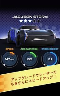 Androidアプリ「カーズ: ライトニング・リーグ」のスクリーンショット 3枚目
