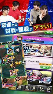 Androidアプリ「ファイトリーグ - Fight League」のスクリーンショット 3枚目