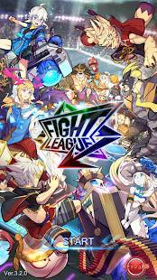 Androidアプリ「ファイトリーグ - Fight League」のスクリーンショット 1枚目