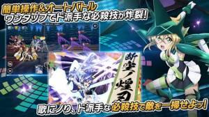 Androidアプリ「戦姫絶唱シンフォギアXD UNLIMITED」のスクリーンショット 2枚目