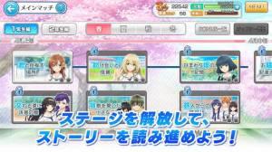 Androidアプリ「八月のシンデレラナイン」のスクリーンショット 2枚目