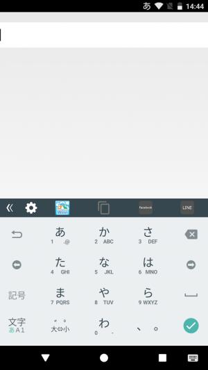 Androidアプリ「今すぐ比較! - 格安移動キーボード . wnn」のスクリーンショット 1枚目
