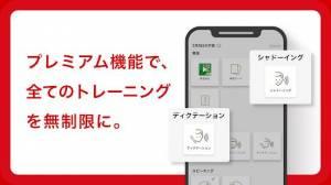 Androidアプリ「英語の友 旺文社リスニングアプリ - 英検やTOEIC、TOEFLなどの英語資格試験対策に!」のスクリーンショット 5枚目
