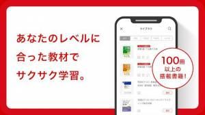 Androidアプリ「英語の友 旺文社リスニングアプリ - 英検やTOEIC、TOEFLなどの英語資格試験対策に!」のスクリーンショット 2枚目