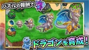 Androidアプリ「マージドラゴン (Merge Dragons!)」のスクリーンショット 3枚目