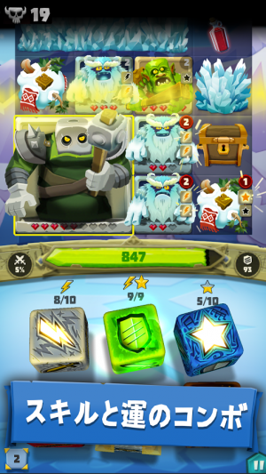 Androidアプリ「Dice Hunter: Quest of the Dicemancer」のスクリーンショット 2枚目