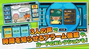 Androidアプリ「イナズマイレブン エブリデイ!!+(プラス)」のスクリーンショット 5枚目