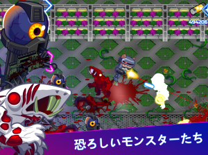 Androidアプリ「Armored Kitten: ゾンビハンター」のスクリーンショット 3枚目