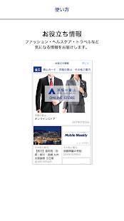Androidアプリ「青山QCMアプリ」のスクリーンショット 3枚目