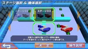 Androidアプリ「タッチバトル戦車SP(無料)」のスクリーンショット 4枚目