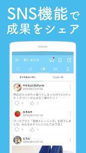 Androidアプリ「Fysta トレーニングでダイエット・フィットネス・筋トレなら」のスクリーンショット 5枚目