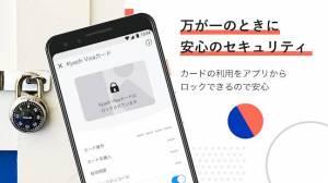 Androidアプリ「Kyash(キャッシュ) - 誰でも作れるVisaカード」のスクリーンショット 5枚目