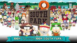 Androidアプリ「South Park: Phone Destroyer™」のスクリーンショット 1枚目