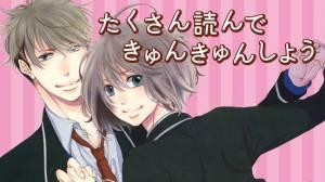 Androidアプリ「マンガMELT - 恋愛マンガ/少女マンガ 全巻読み放題でのマンガアプリ」のスクリーンショット 4枚目