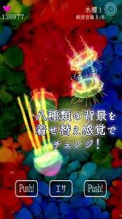 Androidアプリ「くらげフレンズ 優雅な癒しの放置系ゲーム」のスクリーンショット 4枚目