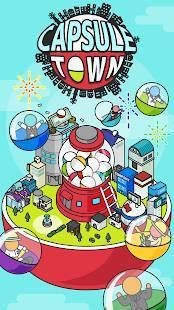 Androidアプリ「カプセルタウン -眺めて育てて街づくり」のスクリーンショット 1枚目