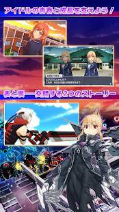 Androidアプリ「青空アンダーガールズ!Re:vengerS」のスクリーンショット 3枚目