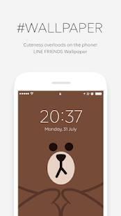 Androidアプリ「LINE FRIENDS - キャラクター/壁紙/ GIF画像」のスクリーンショット 2枚目