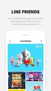 Androidアプリ「LINE FRIENDS - キャラクター/壁紙/ GIF画像」のスクリーンショット 1枚目