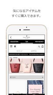 Androidアプリ「ケイト・スペード ニューヨーク公式アプリ」のスクリーンショット 2枚目