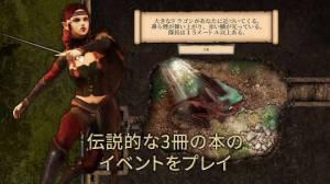 Androidアプリ「Fighting Fantasy Legends」のスクリーンショット 4枚目