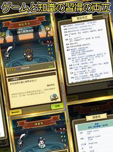 Androidアプリ「冒険ディグディグ2」のスクリーンショット 3枚目