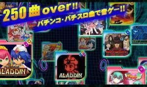 Androidアプリ「【250曲over】7RHYTHM‐ナナリズム‐」のスクリーンショット 1枚目