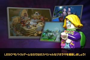 Androidアプリ「LEGO® クエスト & コレクト」のスクリーンショット 4枚目