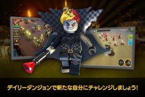 Androidアプリ「LEGO® クエスト & コレクト」のスクリーンショット 5枚目