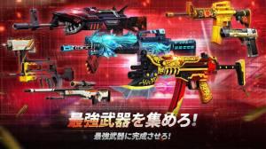 Androidアプリ「GUNFIRE(ガンファイア)-爽快フル3Dガンシューティング」のスクリーンショット 3枚目