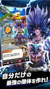Androidアプリ「神式一閃 カムライトライブ」のスクリーンショット 3枚目