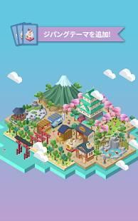 Androidアプリ「サクッとソリティアシティ」のスクリーンショット 5枚目