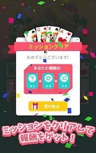 Androidアプリ「サクッとソリティアシティ」のスクリーンショット 4枚目