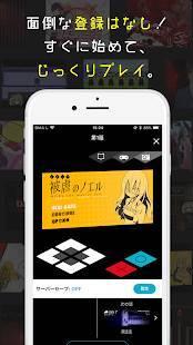 Androidアプリ「ゲーマガ」のスクリーンショット 4枚目
