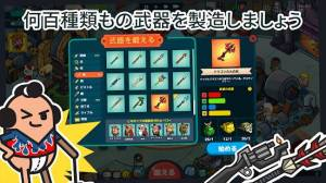 Androidアプリ「Holy Potatoes! A Weapon Shop?!」のスクリーンショット 1枚目