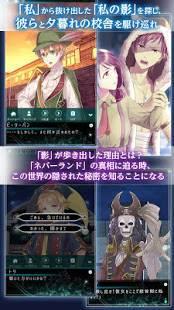 Androidアプリ「乙女ゲーム×童話ノベル ネバーランドシンドローム」のスクリーンショット 4枚目