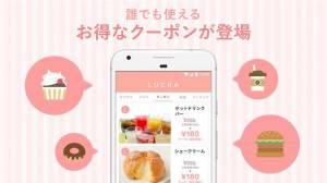 Androidアプリ「LUCRA(ルクラ) - 知りたいが見つかる女性向けアプリ」のスクリーンショット 5枚目