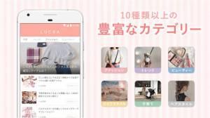 Androidアプリ「LUCRA(ルクラ) - 知りたいが見つかる女性向けアプリ」のスクリーンショット 3枚目