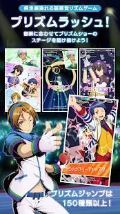 Androidアプリ「KING OF PRISM プリズムラッシュ!LIVE」のスクリーンショット 3枚目