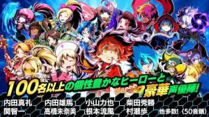 Androidアプリ「君はヒーロー ~対決!ご当地怪人編~」のスクリーンショット 2枚目