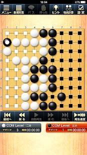 Androidアプリ「みんなの囲碁 DeepLearning - 無料で遊べる最新AI搭載の囲碁対局アプリ」のスクリーンショット 5枚目