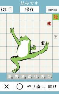 Androidアプリ「詰トレ/あなたにピッタリの詰将棋で棋力アップ!」のスクリーンショット 3枚目