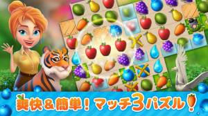 Androidアプリ「Family Zoo: The Story」のスクリーンショット 4枚目