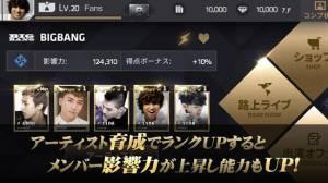Androidアプリ「BeatEvo YG~ビート・エボリューション」のスクリーンショット 3枚目