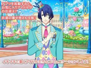 Androidアプリ「うたの☆プリンスさまっ♪ Shining Live」のスクリーンショット 4枚目