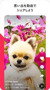 Androidアプリ「TikTok」のスクリーンショット 5枚目